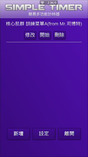 WebGame 遊戲平台 - 策略遊戲 - 網頁遊戲天堂