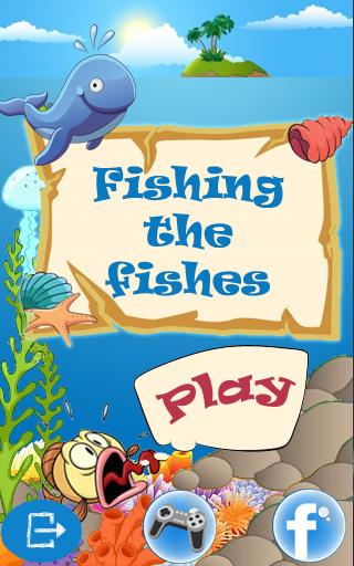 钓鱼游戏的孩子