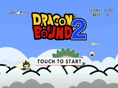 Doragon Bound2