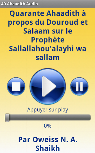 Audio 40 Ahaadith