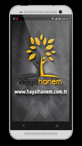 教育必備APP下載|Hayalhanem 好玩app不花錢|綠色工廠好玩App