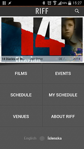 【免費娛樂App】RIFF-APP點子