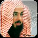 Le Coran - Khalid El Jalil icon