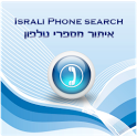 Israel Phone Search icon
