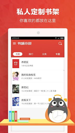 財團法人台北市九章數學教育基金會