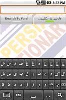 Screenshot of aFarsiKeyboard