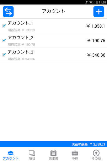 Money Log 日本語