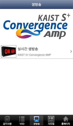 KAIST S+ Convergence AMP