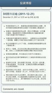 跑跑卡丁車單機版下載點@ 橘子心情:: 隨意窩Xuite日誌