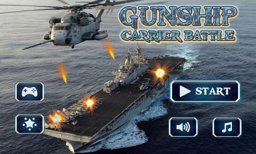 Navy Gunship Helicopter Battle