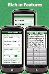 Quran Hakeem (Demo) Screenshot 11