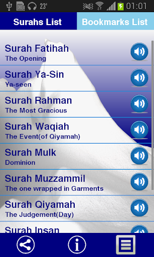 Quran Player mp3
