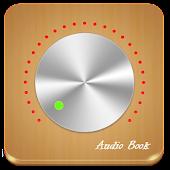 오디오북(Audio Book)