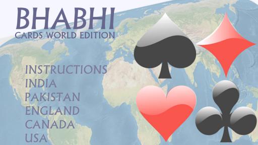 Bhabhi Cards World