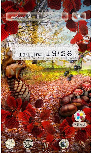 u304bu308fu3044u3044u58c1u7d19 autumn season 1.0 Windows u7528 1