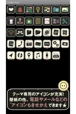 u30b7u30f3u30d7u30ebu58c1u7d19 modernism 1.1 Windows u7528 4