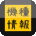 【機種】アイムジャグラーAPEX logo