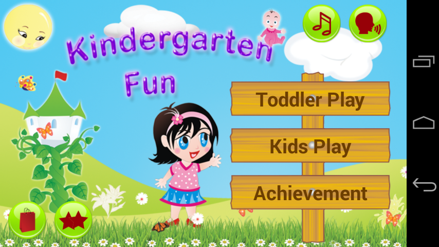 Kindergarten Fun- screenshot