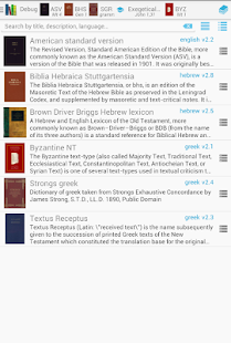Bible study (Bible lexicon)- screenshot thumbnail