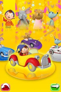 Noddy™ First Steps HD - screenshot thumbnail
