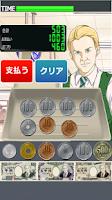 Screenshot of 店員はフォイ【フォイとレジ打ち】
