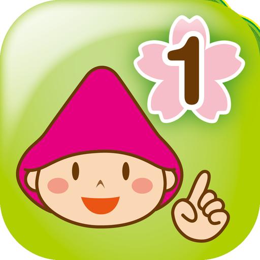 教育の学研の小学校入学準備検定1 LOGO-記事Game