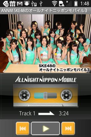 SKE48のオールナイトニッポンモバイル第3回- screenshot
