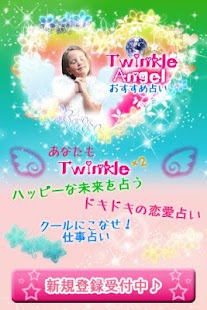 twinkle angel - screenshot thumbnail