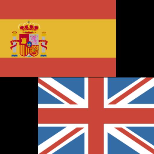 Spanisch Englisch Übersetzer 旅遊 App LOGO-APP試玩
