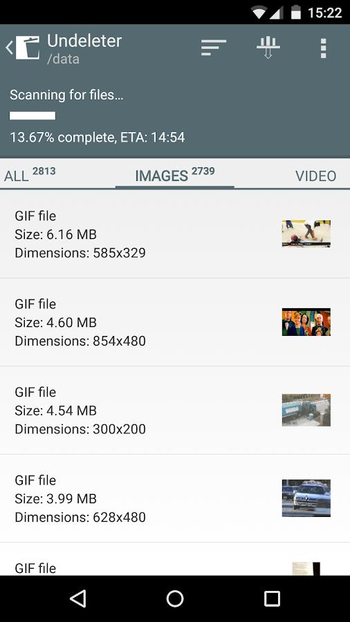 Undeleter Key - screenshot