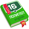 Полиглот Английский язык. Lite icon