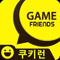 게임친구 for 쿠키런 (친구찾기/친구추가) icon