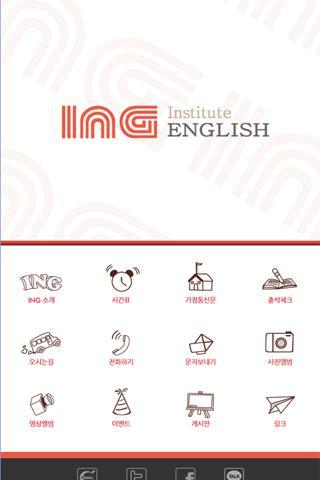 ING ENGLISH
