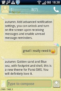 Easy SMS Beach theme screenshot