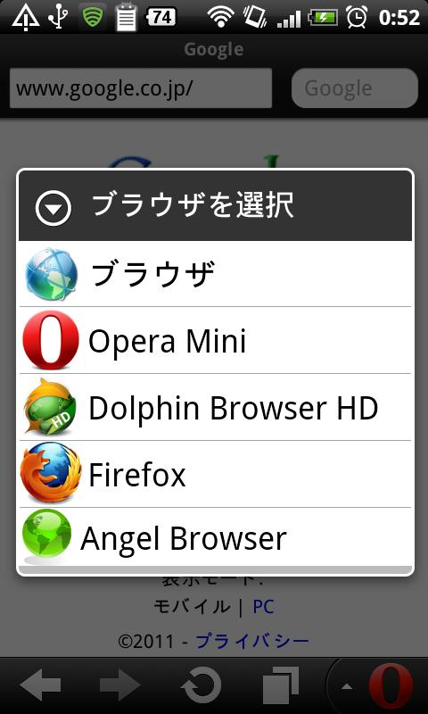 Browser Switch - screenshot