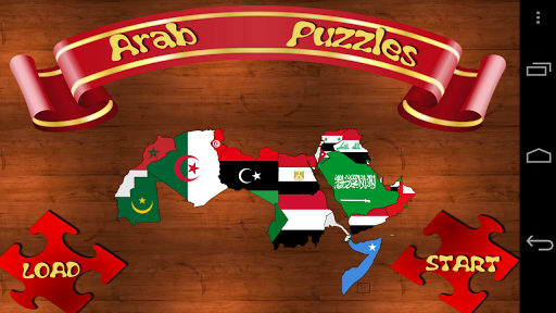 ألغاز العرب