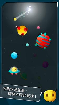 銀河單字卡 - 多益星系 - screenshot
