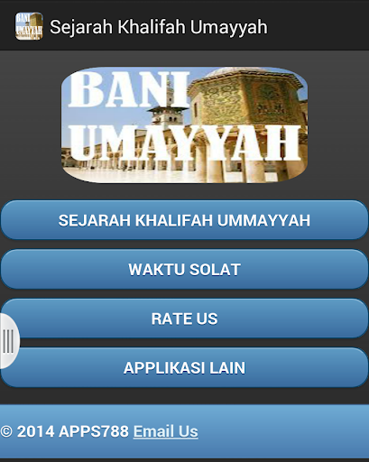 Sejarah Khalifah Umayyah