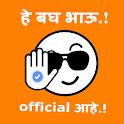 He Bagh Bhau - Meme Generator