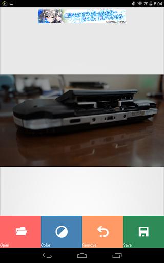 免費攝影App|Mizutam@|阿達玩APP