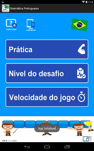 포르투갈어 문법 프리미엄