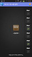 Screenshot of ezComicPro