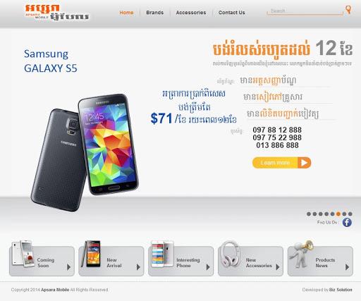 Apsara Mobile Phone Shop