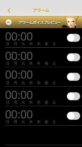 Fate EXTRA CCC ARタペストリーギルガメッシュ