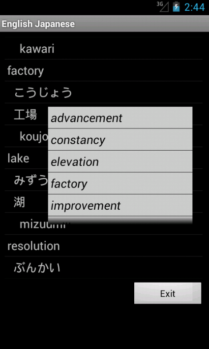English Japanese Tutor - screenshot