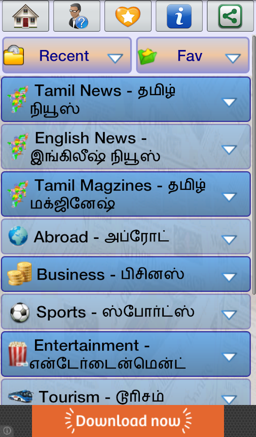 Tamilnadu News :  Tamil News- screenshot