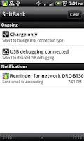 Screenshot of Network Based Reminder