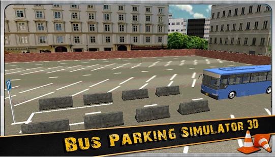 巴士停車場3D模擬器