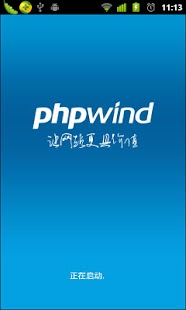 phpwind - screenshot thumbnail
