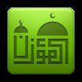 Al-Moazin Lite (Prayer Times) download